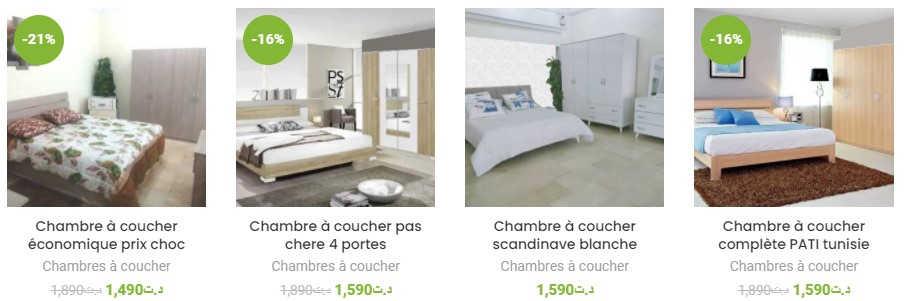 chambre à coucher sur le site  www.boutika.tn